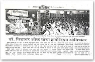 Dainik Sanmitra - 30th May, 2000