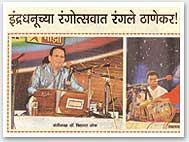 Maharashtra Times (Thane Plus) - 7th December, 2009
